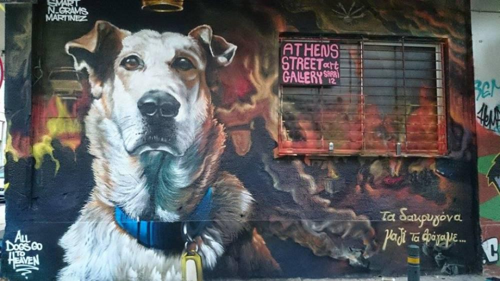 Il murales dedicato al cane Loukanikos, Atene. @thepressproject.net