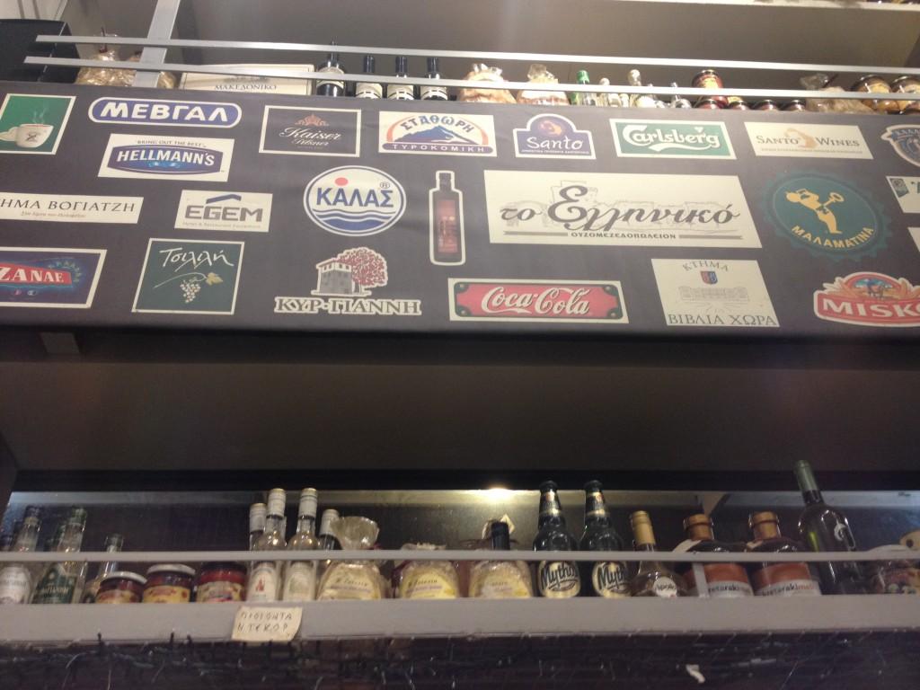 Una parete del bistrot To Elleniko @oltreilbalcone