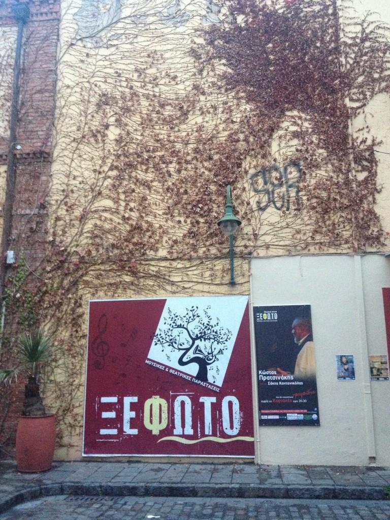 Salonicco @oltreilbalcone