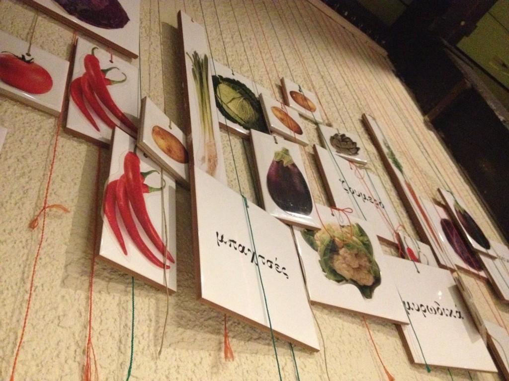 Una parete del ristorante Oyzoy Melathron @oltreilbalcone