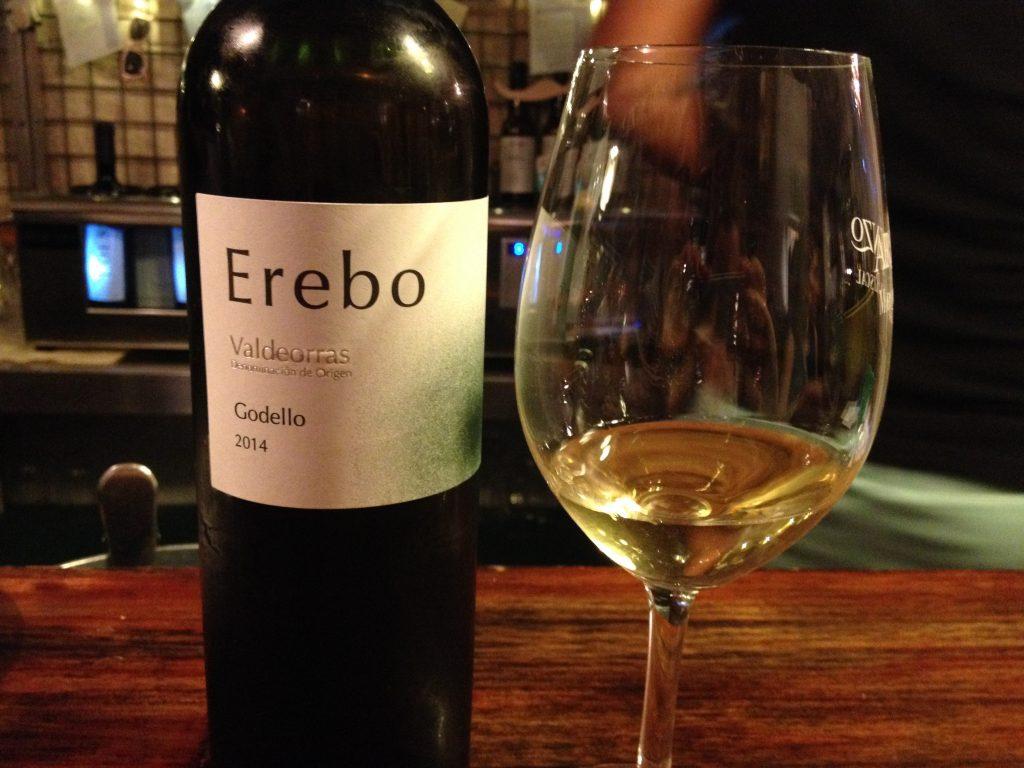 Erebo, Valdeorras 2014. @oltreilbalcone