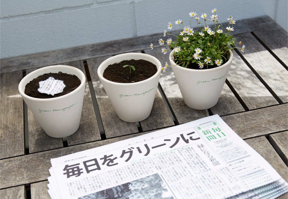 The Manichi Green Newspaper