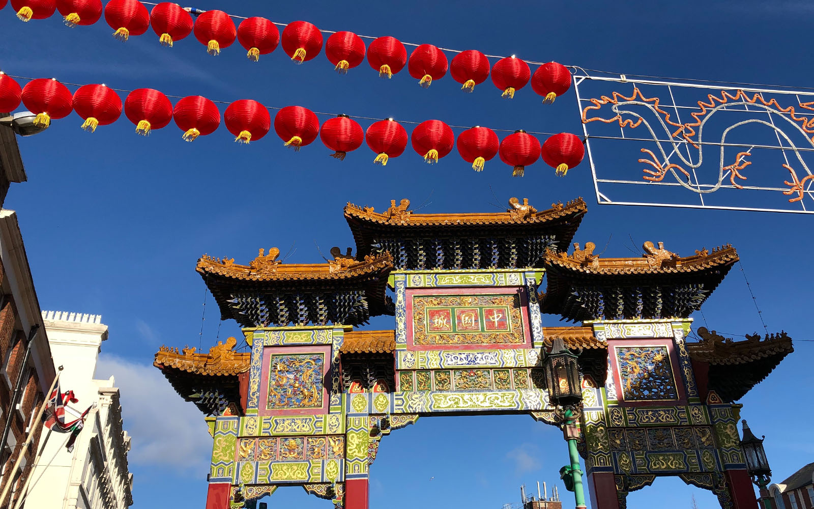 L'arco variopinta che introduce al quartiere di Chinatown, a Liverpool.