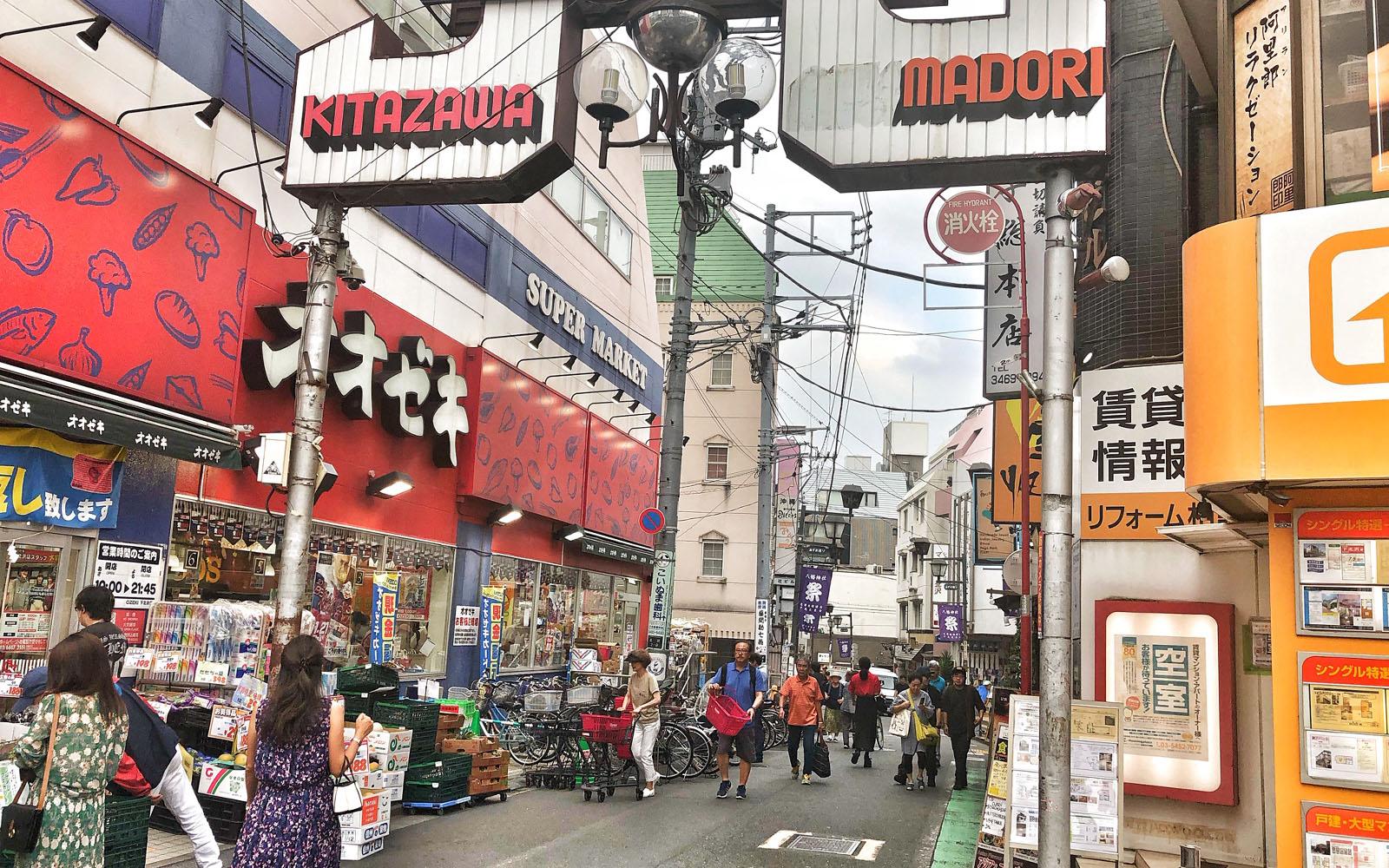 Una delle arterie principali di Shimokitazawa a Tokyo.
