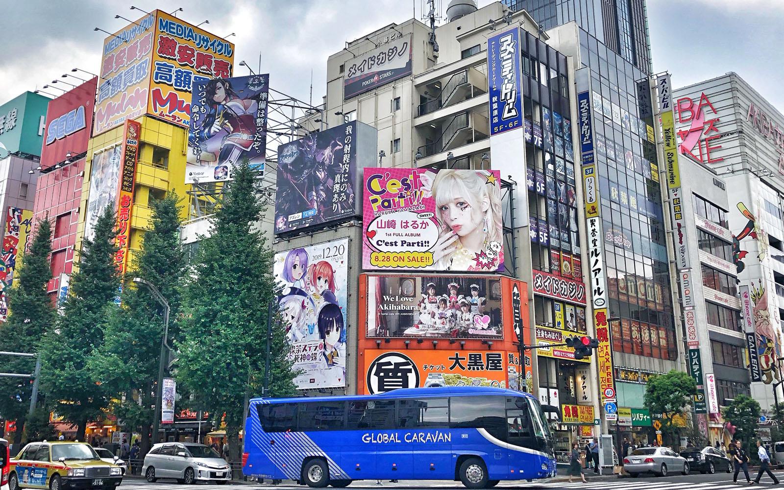 Uno scorcio del quartiere di Akihabara a Tokyo.