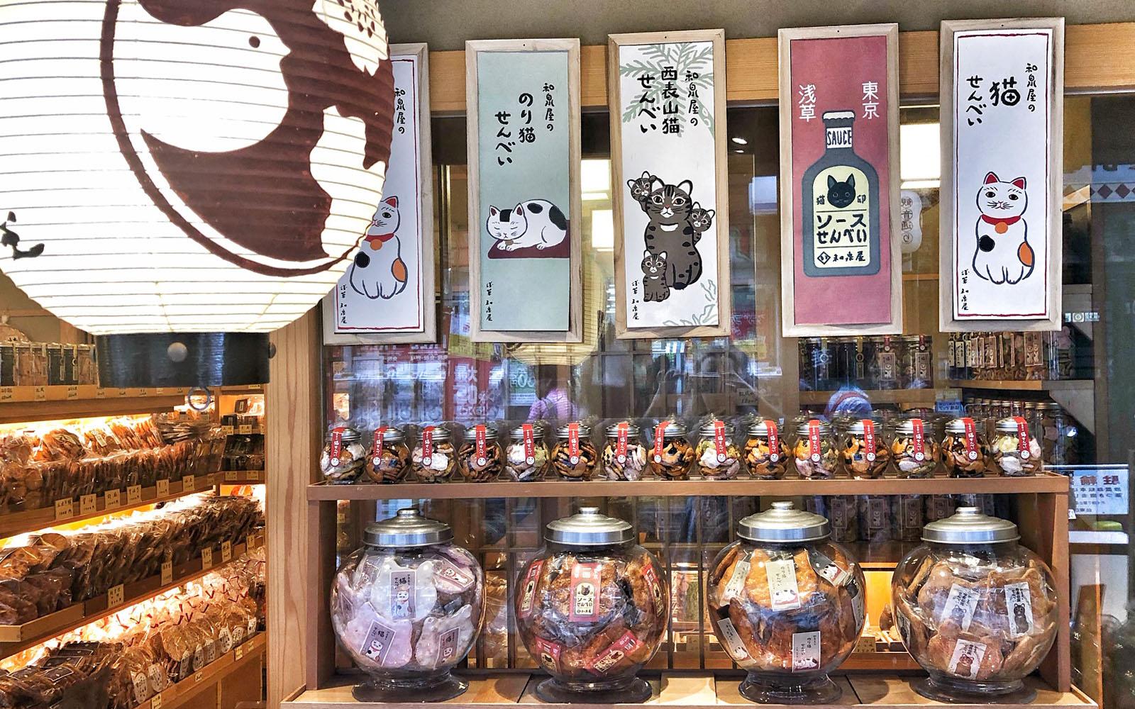 Un negozio di Tokyo.