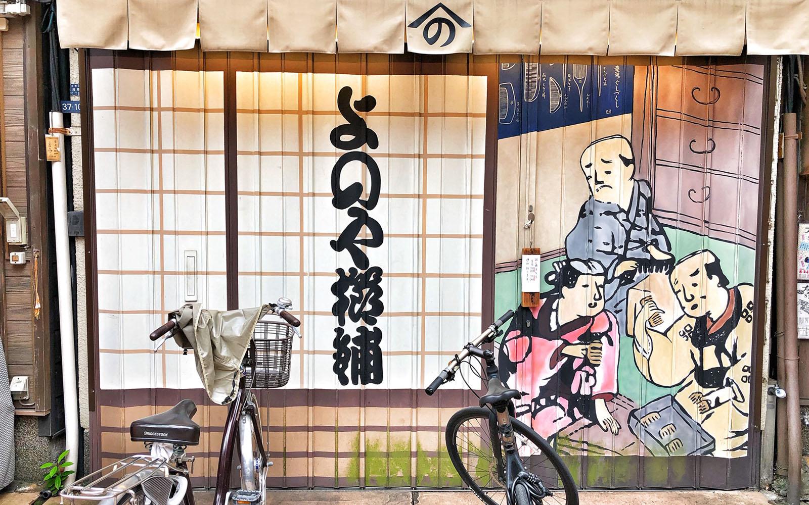 Una delle caratteristiche izakaya dove mangiare, ad Asakusa.