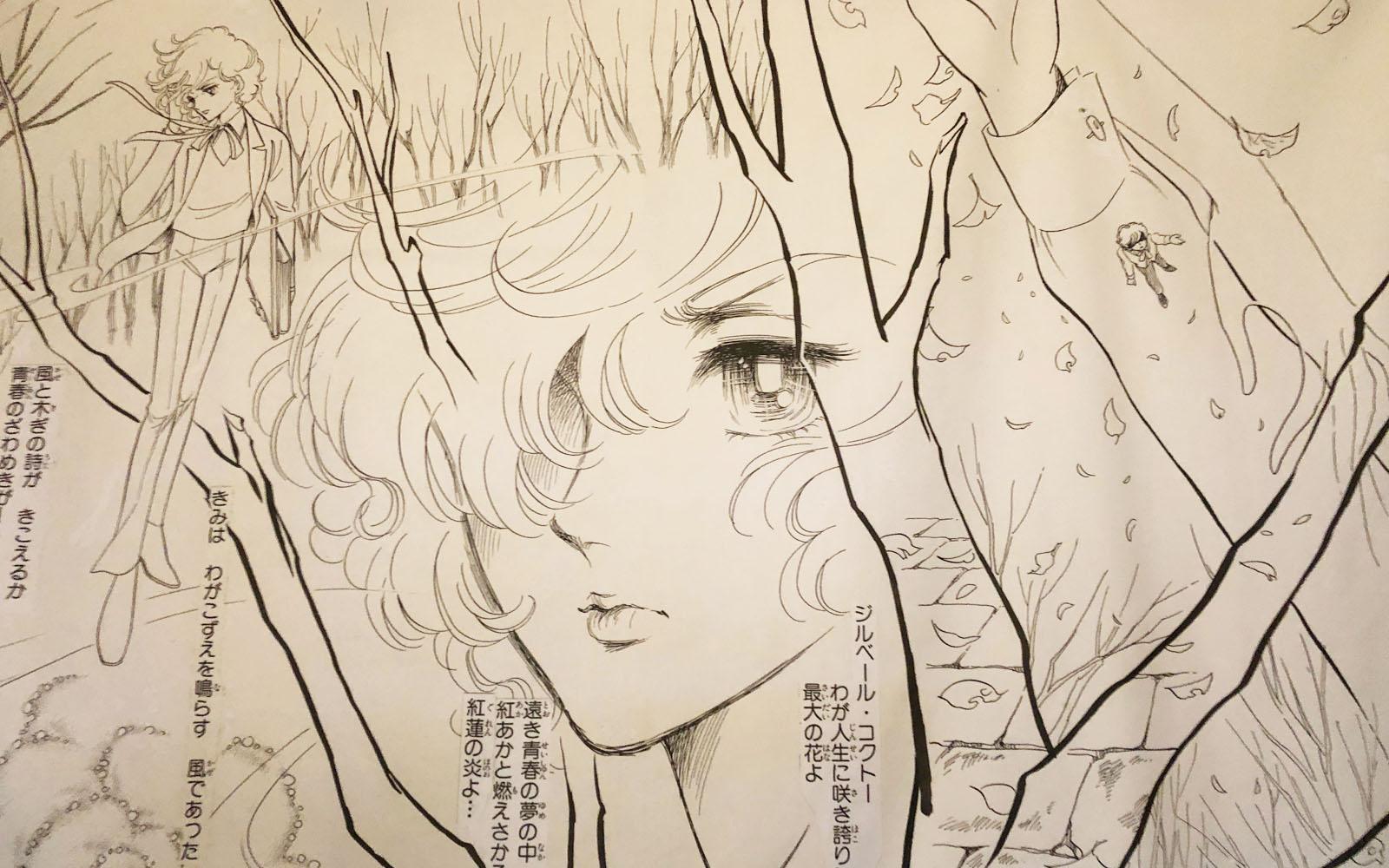 Il Museo dei Manga di Kyoto. © oltreilbalcone